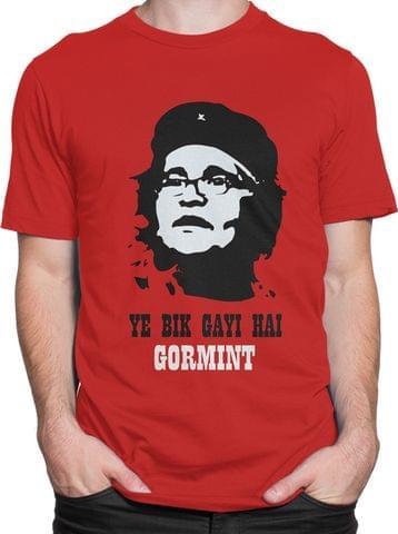 Ye Bik Chuki Hai Gormint T-Shirt