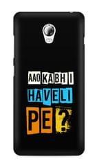 Aao Kabhi Haveli Pe Premium Printed Lenovo Vibe P1 Case
