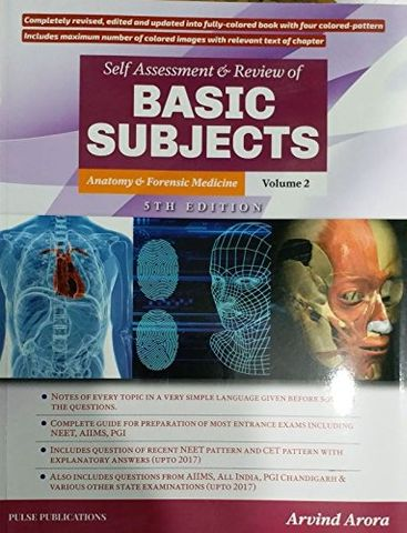 Basic subjects Anatomy and Forensic Medicine (Volume 2) 5th edition 2018 by Arvind Arora