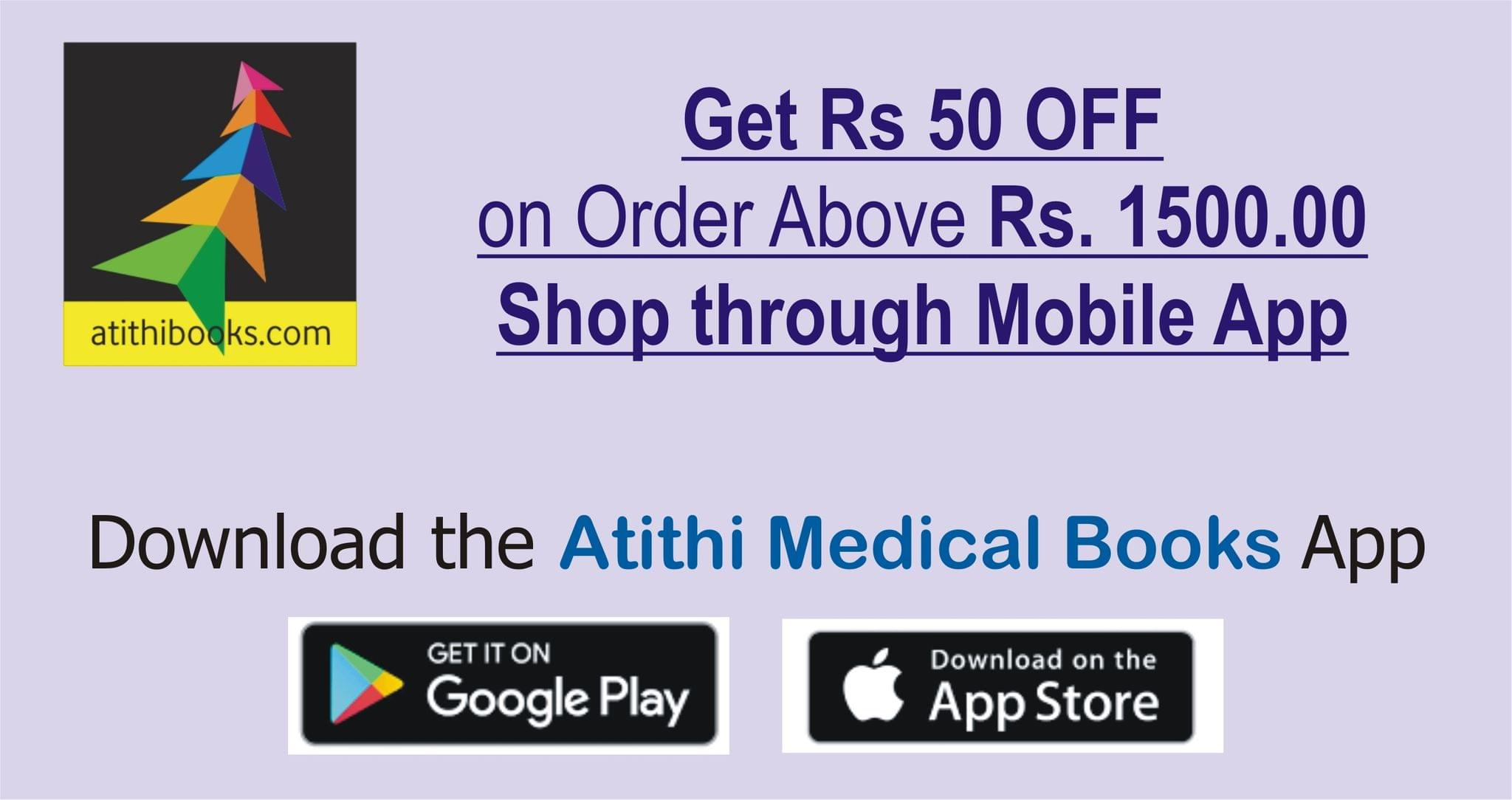 ATITHI MEDICAL BOOKS PRIVATE LIMITED