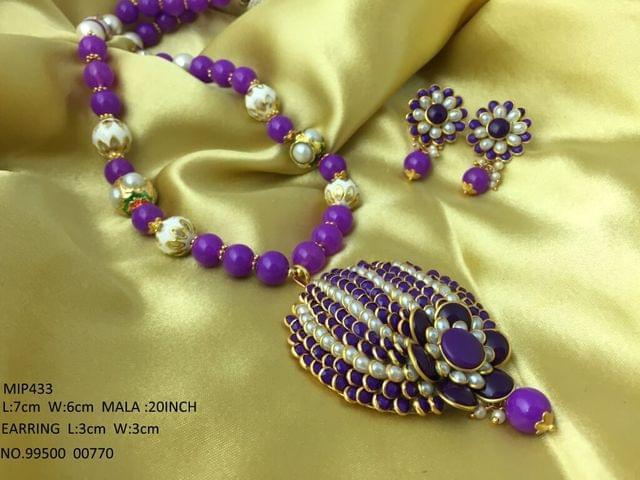 Beautiful Pendant set with beautiful pair of earrings