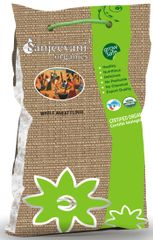 Organic Whole Wheat Flour 5000 Gms