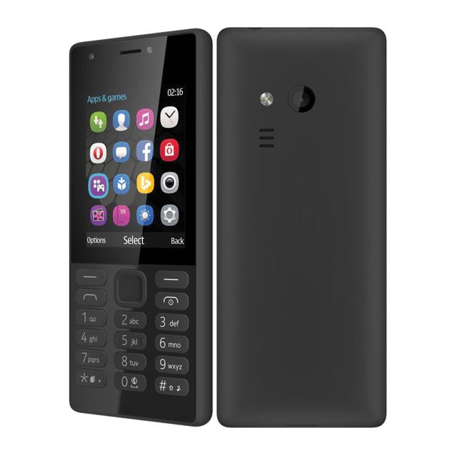 Model 216 Mobile