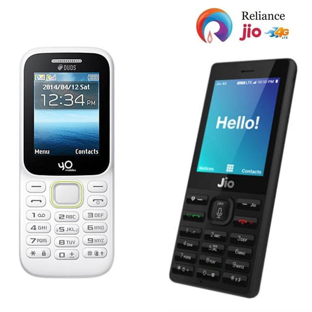 Jio Phone + Yo Guru Music 2 Mobile