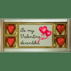 Valentine Gift - Customized Be my Valentine