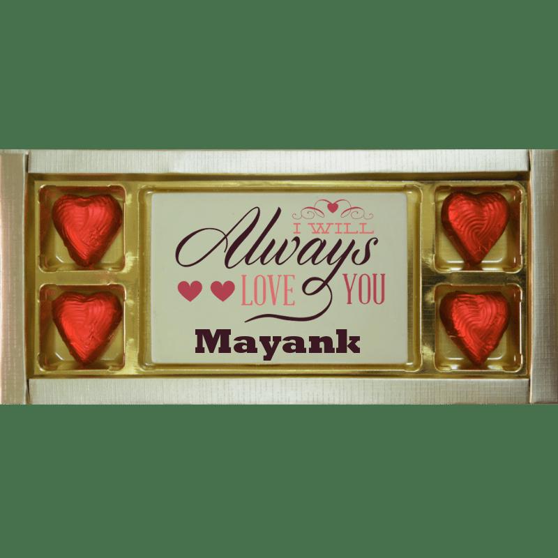 Valentine Gift - I will always love you