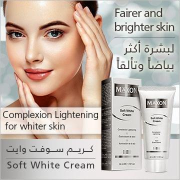 Soft white Cream
