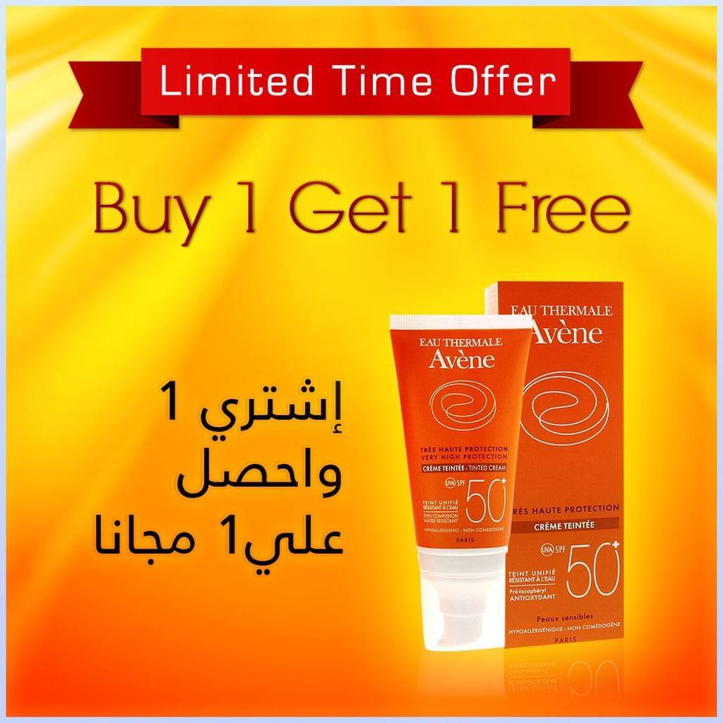AVENE Haute Protection SPF 50 ( buy 1 get 1 free )