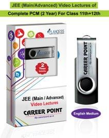 PCM (11th+12th) for 2 Yrs Video Lectures JEE Main | Advance(English Medium)