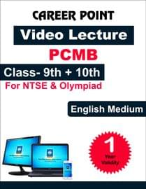Video Lecture for NTSE |  Validity: 1 yr | Covers: PCMB Class 9 & 10 | Medium: English Language