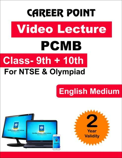 Class-9 & 10(PCMB) For 2 yrs Video Lecture NTSE | Olympiad(English Medium)