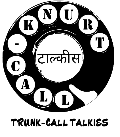 trunkcalltalkies