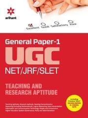 UGC NET/JRF/SLET Teaching and Research Aptitude General Paper - 1 : Including Previous Years Solved Papers & 2 Model Sets