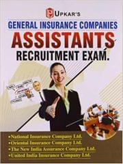 General Insurance Companies Assistants Recruitment Exam