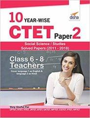 10 Year CTET Paper 2 Socail Studies Solved papers (2011 - 2018)