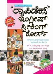 Rapidex English Speaking Course (With CD) Kannada