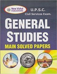 UPSC civil services general studies syllabus main solved papers