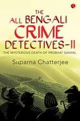 The All Bengali Crime DetectivesII
