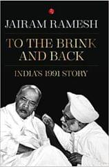 To the Brink and Back: India\u0012s 1991 Story
