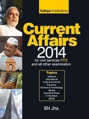 Current Affairs 2014