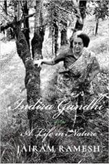 Gadachina Charitra terichina Adhyayanam