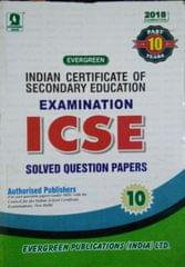 Indian Certificate of Second Editionary Education Examination ICSE Solved Question Papers
