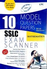 SSLC Exam Scanner Model Question Papers Mathematics with Answer2017