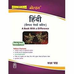 Golden Hindi :(With Sample Papers) A book with a Difference for Class 7 (For 2019 Final Exams)