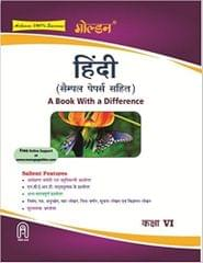 Golden Hindi : With Sample Paper A Book with a Difference for Class  VI (For 2019 Final Exams)�