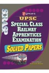 UPKAR PRAKASHAN UPSC SCRA EXAM. SOLVED PAPERS