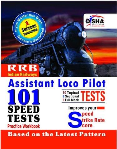 RRB Indian Railways Assistant Loco Pilot 101 Speed Tests Practice Workbook (English) 1st Edition