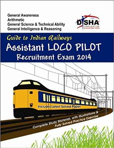Guide to Indian Railways Assistant Loco Pilot Recruitment Exam 2014 (English) 1st Edition