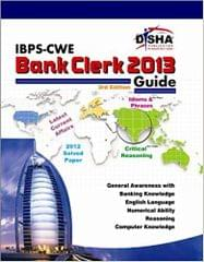 IBPS IT Officers: Online Mock Test (Scale - 1 and 2)