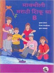 Maiboli Marathi Shikuya: Book B