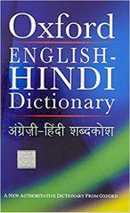 Oxford Eng. - Hindi  Dictionary Ed.7