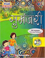 Sumanjari Hindi Paatya pusthakam Text-Cum-Workbook Class - 1