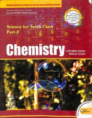 CBSE Science For Class 10 Part 2 : Chemistry