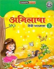 Abhilasha Hindi Pathmala - 3