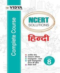 NCERT Solutions Hindi Class-8