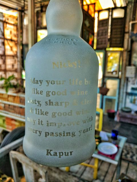 Frosted Bottle - Custom Quote