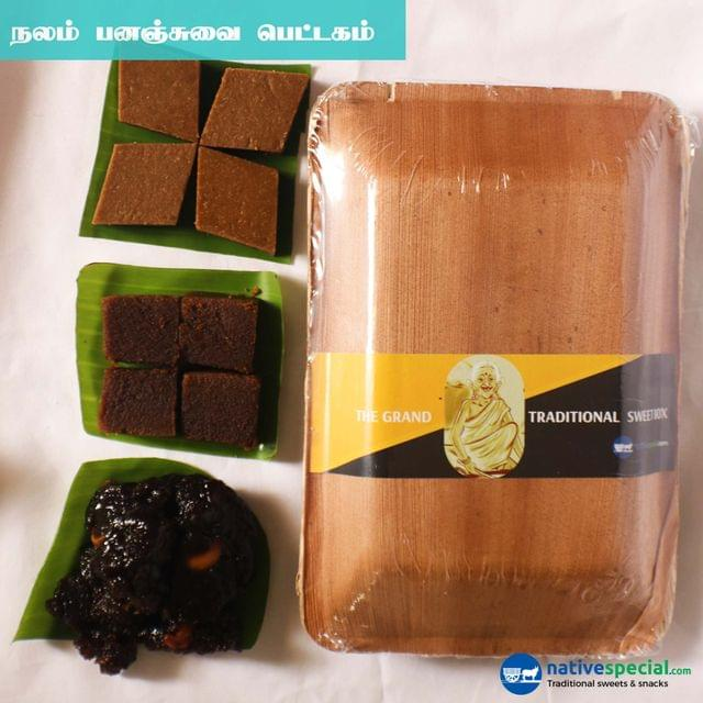 "Nalam ""Pananchuvai Pettgam"" - ""No Sugar"" Palm Sweet Delight"