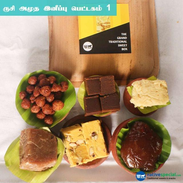 "Rusiyamudha ""Inippu"" Pettagam 1 - Heavenly  ""Sweet"" Delight 1"