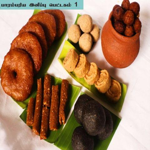 "Parambariya ""Inippu"" Pettagam 1 -  Traditional "" Sweet"" Delight 1"