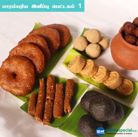 "Parambariya ""Inippu"" Pettagam 1 -  Traditional "" Sweet"" Delight 1"