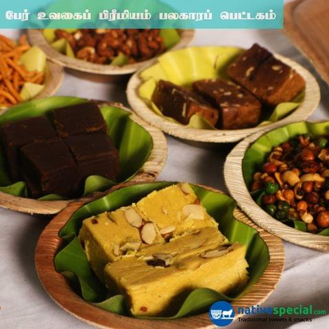Peruvagai Pettagam 1 (Premium) - The Grand Delight 1 (Premium)