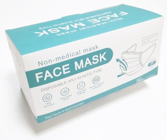 Face Mask | Non-Medical | 3-PLY Disposable | 50 Pcs/ Box