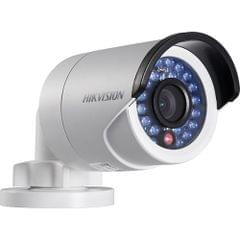 Hikvision | 2MP IR Mini Bullet Network Camera | DS-2CD2022WD-I