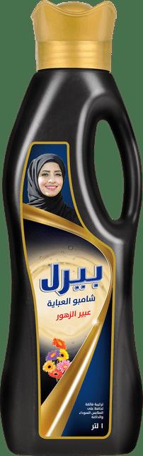 PEARL | Abaya Shampoo | 1L