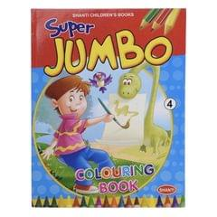 Super Jumbo Colouring  Book -4