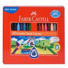 Faber Castell Erasable Plastic Crayons 70mm PK- 15